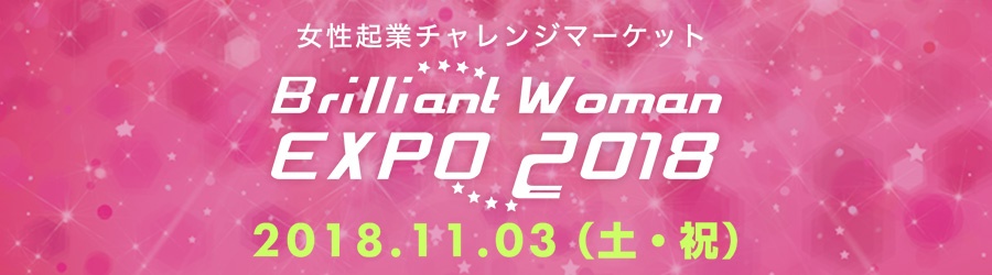 Brilliant Women EXPO