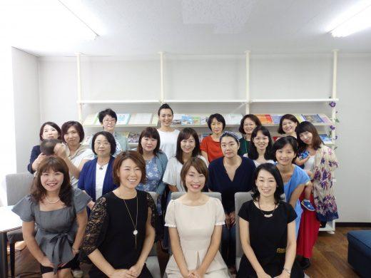 Mie女性企業支援室2017-09-09交流会