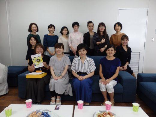 Mie女性起業支援室0909交流会
