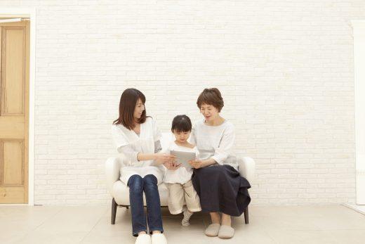 Mie女性起業支援室「扶養の話」