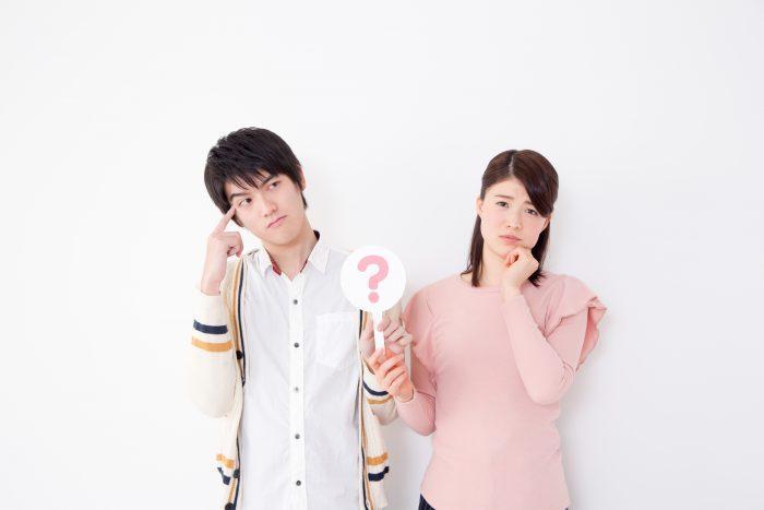 Mie女性支援室【Blog】